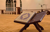 ac 3. Ramadaan The month of Quran - ac 3. Ramadaan The month of Quran.png