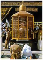 http://www.askislampedia.com/image/image_gallery?img_id=116347&t=1408615614496