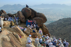 Mount of Thawr - AskIslamPedia - Online Islamic Encyclopedia