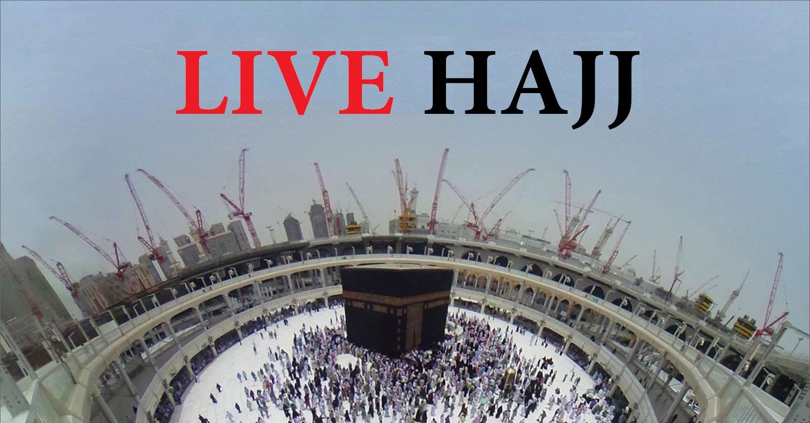 Makkah LIVE